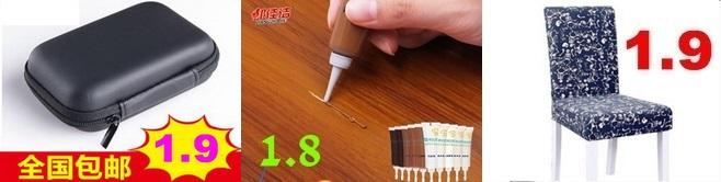 鼠标5.9不锈钢角阀2.8