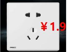 车载LED内饰13!液晶手