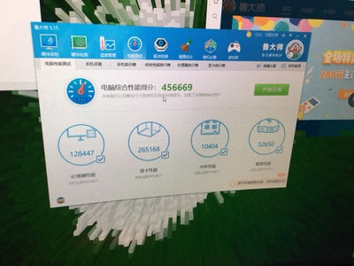 名龙堂剑龙G7 i7 8700K
