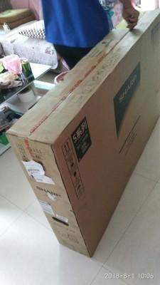 Sharp/夏普 LCD-50MY51