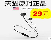 无线蓝牙耳机29!丹宇