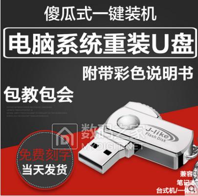 Re:无线HDMI同屏器59!不入耳无线蓝牙耳机29!多彩人体工学鼠标11!苹果无线蓝牙耳 ..