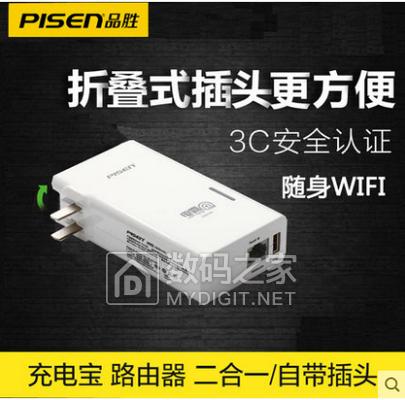 无线HDMI同屏器59!不入耳无线蓝牙耳机29!多彩人体工学鼠标11!苹果无线蓝牙耳机48