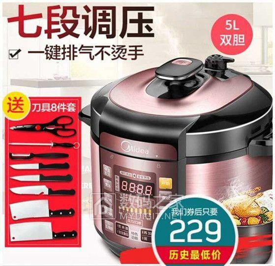 美的电压力锅家用智能5