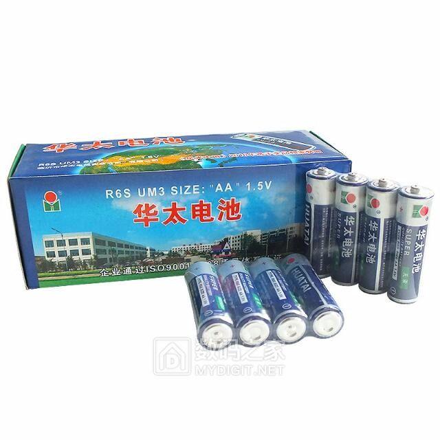华太电池9.9元40粒 标榜炮友宝
