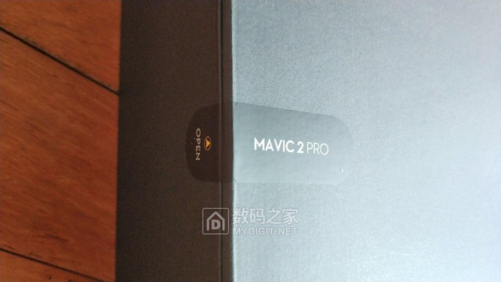 我的第一架飞机MAVIC2P,开箱!