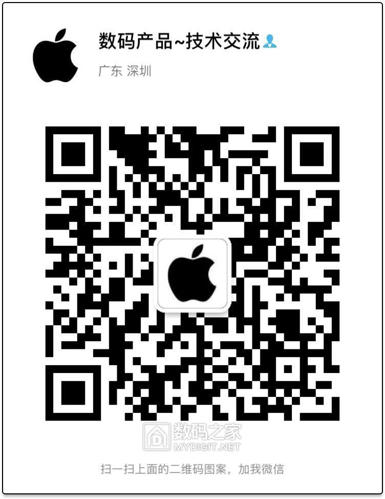 纯原装苹果电池~推荐75