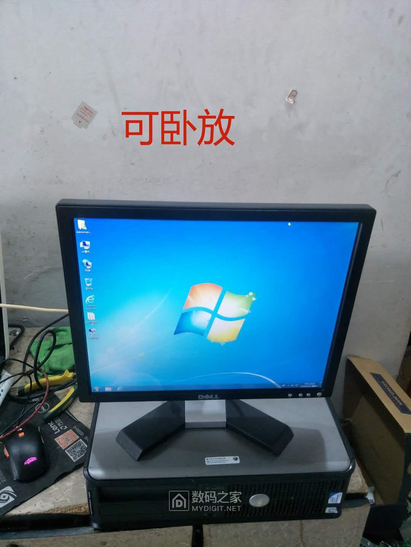 今天补上图片了!300包邮出戴尔原装小机箱+17寸显示器全套办公家用台式电脑主机
