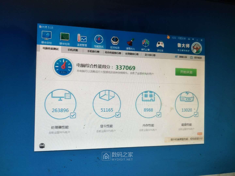 工作室自用虚拟机10台