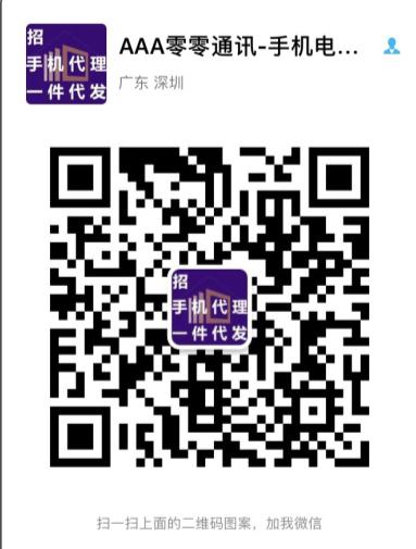 零零通讯 二手原装 香港统货 手机 6代/6P/7代/7P/8代/8P/X 电脑五十几款各种