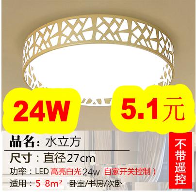 24W吸顶灯3.9!精准额