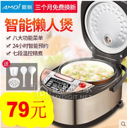 24W灯板1.1!炊大皇汤