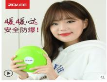中联无水暖手宝电热饼1