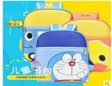 韩版双肩儿童书包17.8