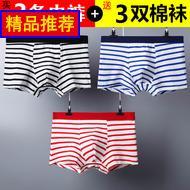 3条内裤平角裤纯棉 24.