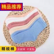 2条装俞兆林秋裤单件纯
