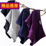 内裤平角裤纯棉 23.80