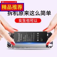 苹果6电池iPhone6电池1
