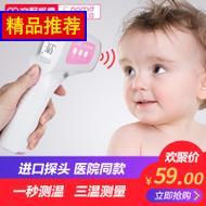 电子体温计婴儿高精度