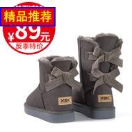 孔艺鞋秋季运动鞋 79.9