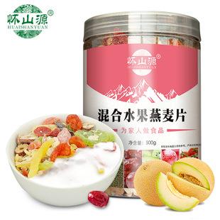 【怀山源】早餐燕麦片水果燕麦片500g-东北香肠17.8补鞋胶5强力树脂