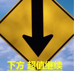 led灯24w灯板1!稻香村