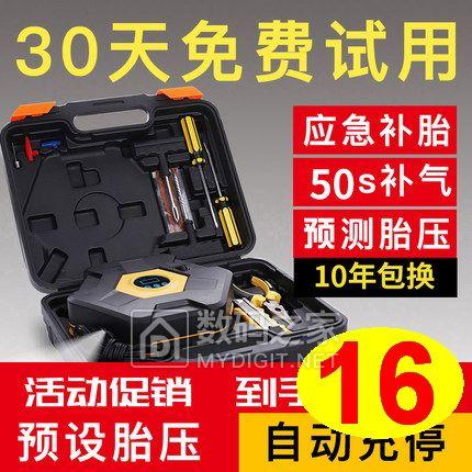 无线充电器29除胶剂3.8