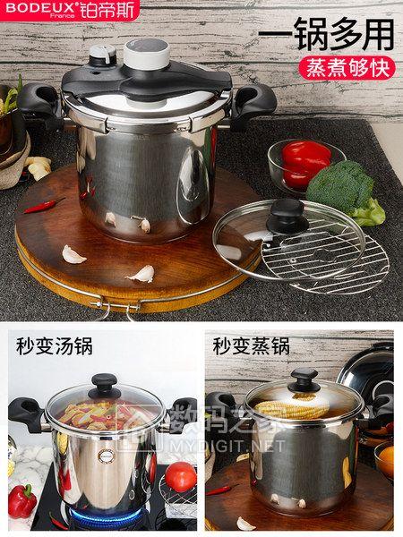 铂帝斯高压锅怎么样,BODEUX压力锅质量如何?
