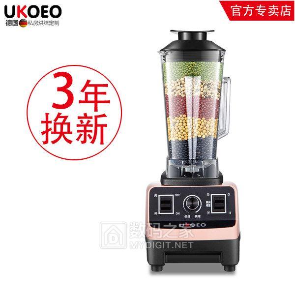 ukoeo p6破壁机怎么样,这个型号好用吗?
