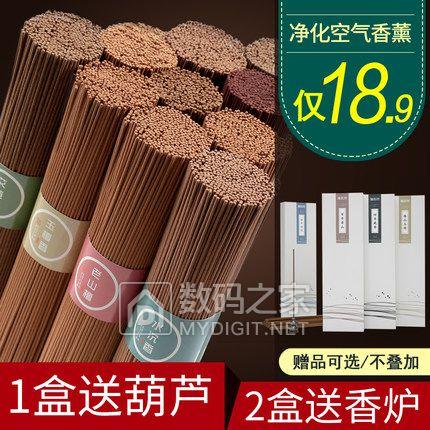 云南功夫红茶6.9元,九