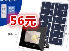 太阳能路灯56元,指纹