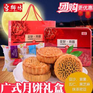 中秋月饼专场,大量月饼,稻香村 华美 等等,各个牌子都有,怎么样?好吃吗?