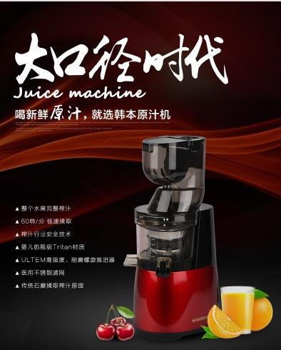 美国Vitamix vm0109破壁料理机 进口TNC5200怎么样