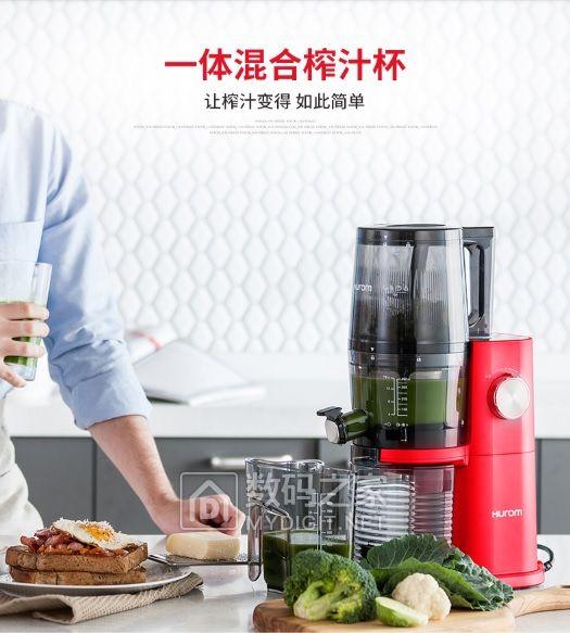 购买hurom/惠人原汁机2018次世代旗舰大口径榨汁机怎么样?暴击这里看最新【使用曝光】