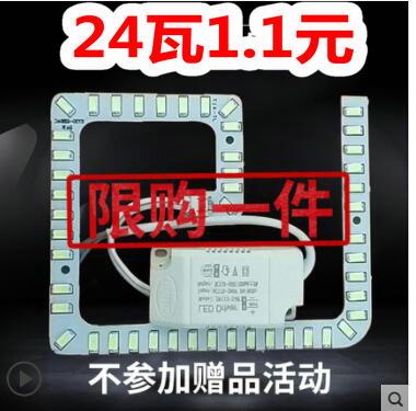 三合一数据线2条15!华太电池40粒9.9!志高电热水龙头69!LED强光头戴灯9.9