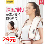 俞兆林加绒保暖衣24.9