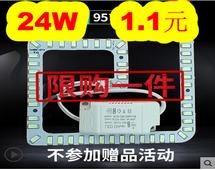 航嘉USB插排29!24W灯