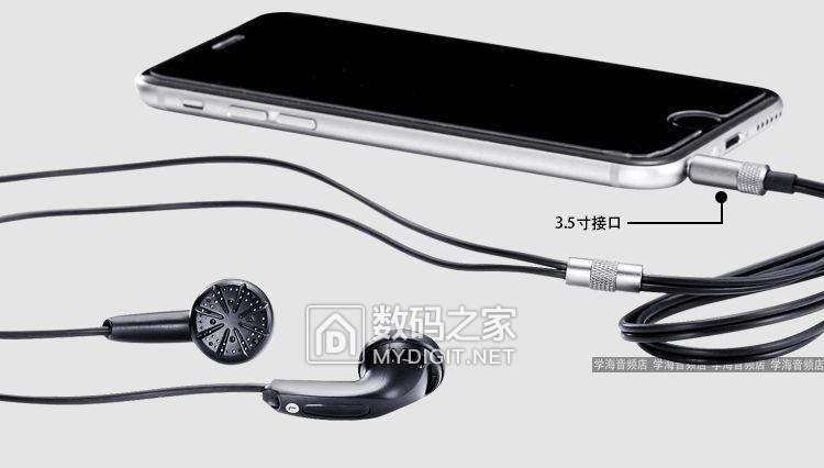 学海-吙 HIFI 平头耳塞 超越经典 超越森海MX500