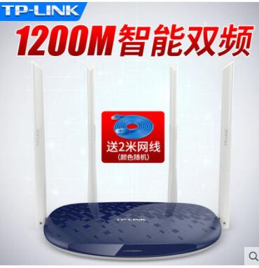 TP-LINK 5G千兆双频无