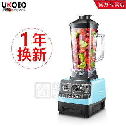ukoeo P6蓝色豆浆机商