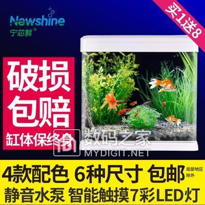 宁芯鲜鱼缸客厅小型桌面生态创意LED免换水迷你懒鱼缸水族箱 特价39.9元包邮