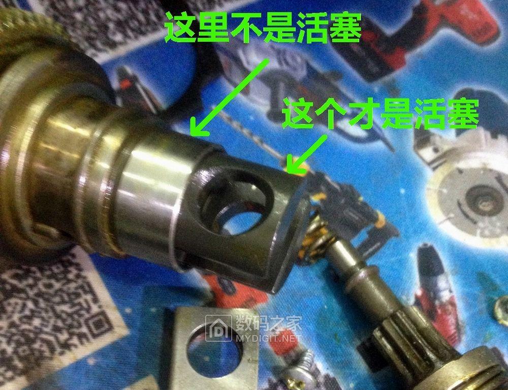 再一次编辑更新图片:打黑机拆解、保养,得伟老款DW005三功能电锤