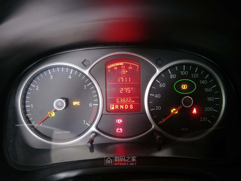 """跟新司机学汽车""""内科""""~用5053 OBD汽车诊断程序处理胎压报警灯异常"""