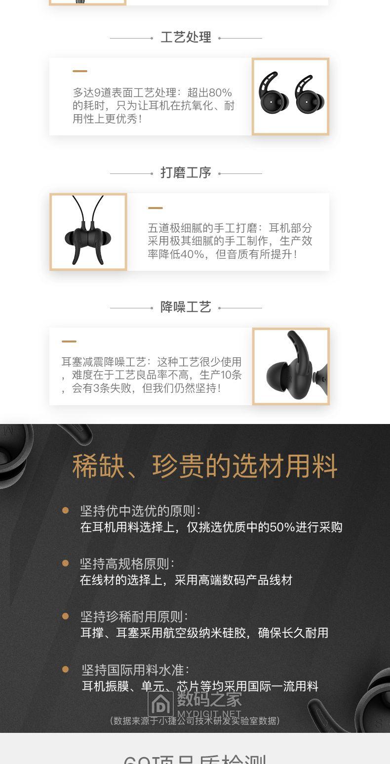 媲美轻奢级音质,JEET蓝牙耳机评测试用活动(中奖名单公布)