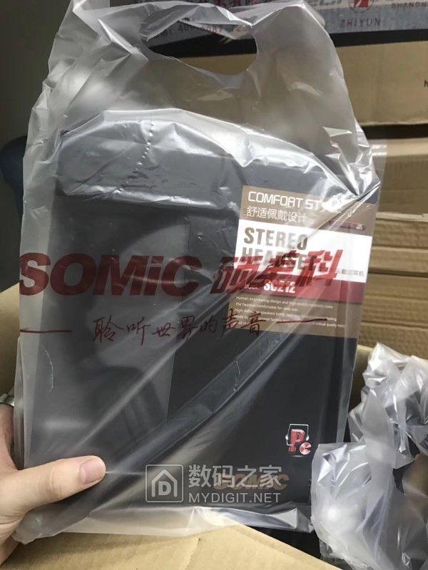 全新库存硕美科SC212头