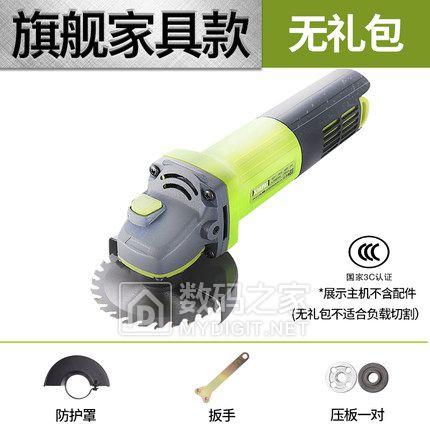 虾牌多功能家用磨光机