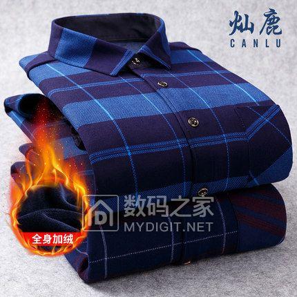 俞兆林保暖内衣套装24.