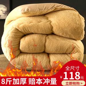 100%加厚羊羔绒被69元