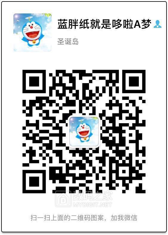 超级便宜!超级优惠!超级返现!!!H3C华三路由、交换机、无线AP大促销!!!!