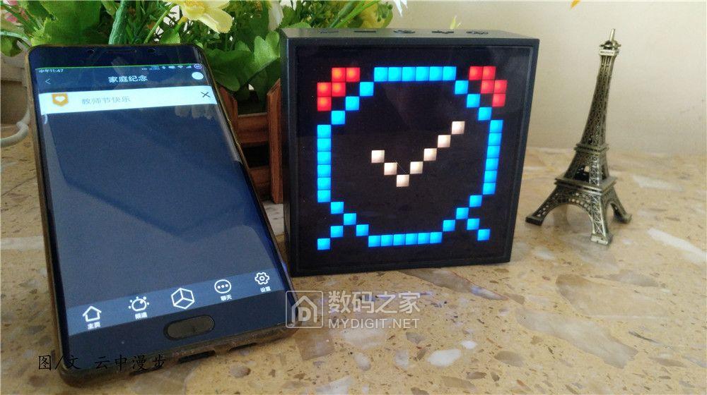 Divoom Timebox像素音箱创意无限,玩法多样